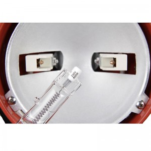 Halogen Tube 800 Watts Code: HTR-25LM